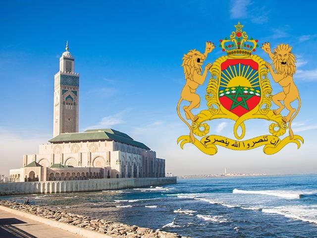 Marocco Rundreise